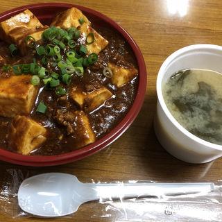 自家製麻婆豆腐丼