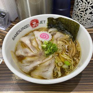 醤油ラーメン(ラーメン人生JET (ラーメン人生ジェット))