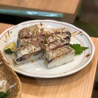 鯖棒寿司(うち田)