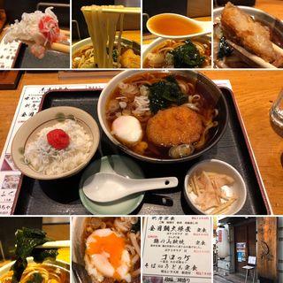 コロッケうどん定食
