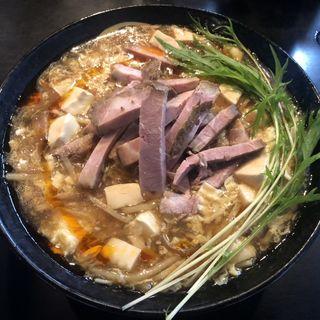 酸辣湯麺(期間限定)