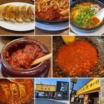 旨辛麺(2辛)(来来亭 鎌ヶ谷店 (ライライテイ))