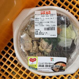 たんぱく質が摂れる鶏鍋 豚骨醤油味