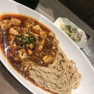 麻婆豆腐和え麺(ジャンピングパンダ)