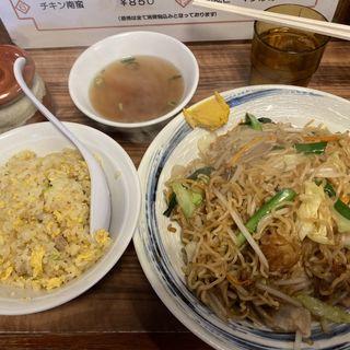 上海焼きそば+半炒飯