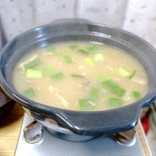 わさびスープ(満幸商店 )