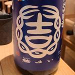結城酒造「結ゆい 特別純米酒 きたしずく」