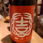 結城酒造「結ゆい 特別純米酒 あかいわさんおまち」