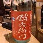 川村酒造「 酉与右衛門(よえもん)特別純米 無濾過生原酒」