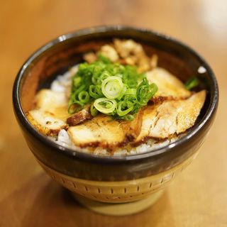 ちゃーしゅーご飯(渡なべ )