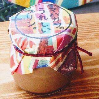 チョコプリン(うれしいプリン屋さん マハカラ )