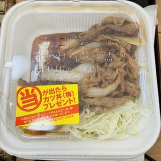牛かつ牛焼肉定食(かつや 御徒町南口店)