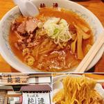 みそラーメン(さっぽろ純連 仙台店 (じゅんれん))