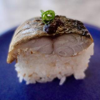 焼鯖棒寿司
