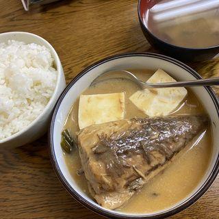 サバ味噌煮定食シモ(魚力)