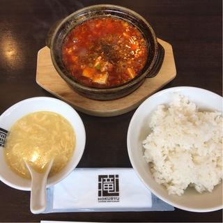 北竜特製麻婆豆腐