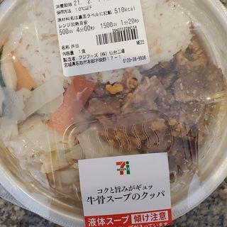 牛骨スープのクッパ
