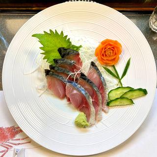 刺身 鯖(田舎茶屋)