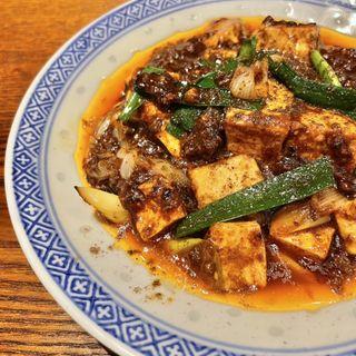 四川式麻婆豆腐(大阪中華 サワダ飯店)