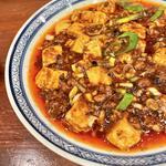 四川麻婆豆腐ランチ