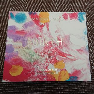 """アロマ生チョコレート 040 """"BIRTH"""" (シャンパン)(MAISON CACAO)"""