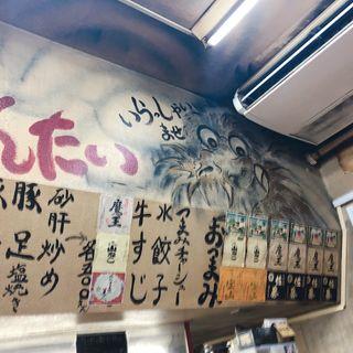 長浜ラーメン(博多長浜ラーメン 呑龍 (はかたながはまらーめんどんりゅう))