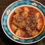 虎萬元のマーボ豆腐