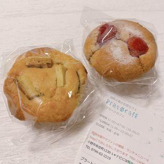 マフィン(prato cafe (プラートカフェ))