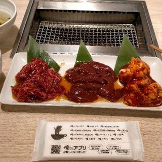 牛ホルモン3種ランチ(俺の焼肉 銀座4丁目)