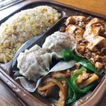 炒飯&麻婆豆腐
