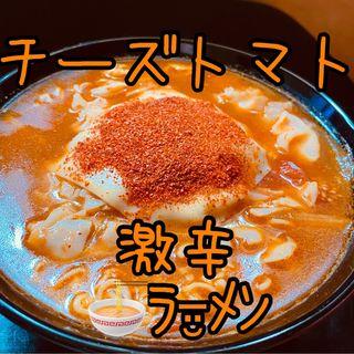 チーズトマト激辛ラーメン(自宅)