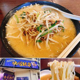 味噌拉麺政宗(奥州麺処 味噌政宗)