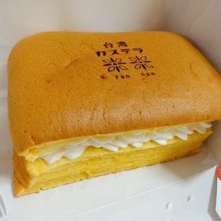 台湾カステラ生クリームサンド(台湾カステラ米米 fanfan 梅田)
