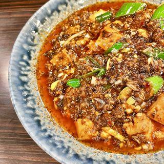 四川麻婆豆腐(チリレンゲ )