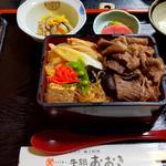 米沢牛 すき焼き重定食(温泉卵付き)