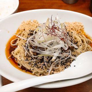 汁なし担々麺(SHIBIRE NOODLE 蝋燭屋)