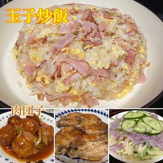 玉子炒飯(自宅)