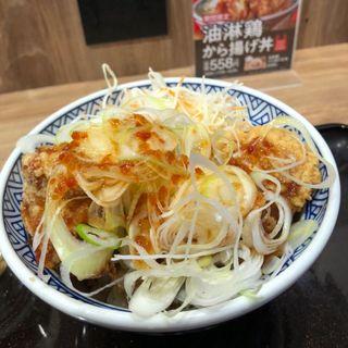 油淋鶏から揚げ丼(吉野家 ザビエル公園店 )