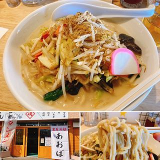 濃厚タンメン(濃厚湯麺あおば)