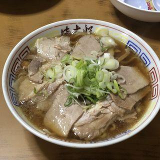 チャーシューメン(まこと食堂 (まことしょくどう))
