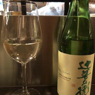 辻善兵衛 純米 ワイン酵母仕込み(Enoteca 眞  (エノテカシン))