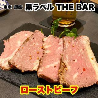 ローストビーフ(サッポロ生ビール黒ラベルTHE BAR)