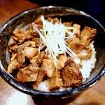燻製焼豚丼