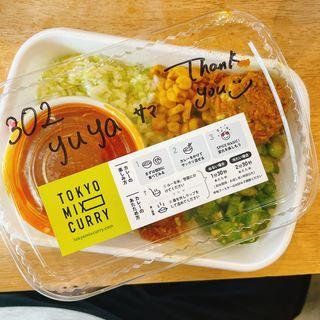 たっぷりお野菜(Tokyo Mix Curry 根津本店)