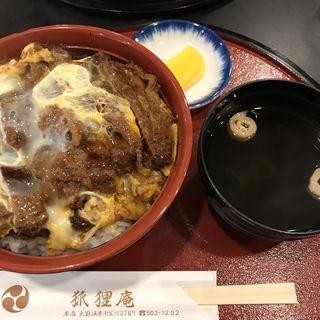 カツ丼(お吸い物付)(狐狸庵)