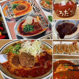 麻辣坦々麺(丸源ラーメン 北習志野店 )