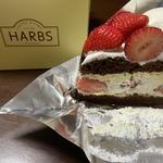 ストロベリーチョコレートケーキ(ハーブス ルミネ有楽町店 (HARBS))