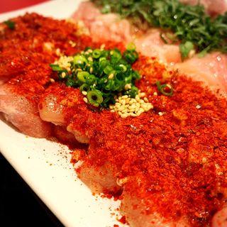 唐辛焼(鬼亭 (おにてい))