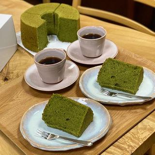 シフォンケーキ(抹茶)(ボン・クラージュ! )