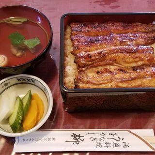鰻重(うなぎ柳 )